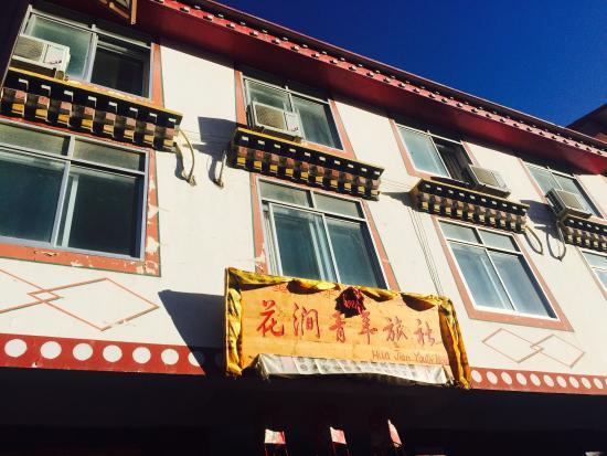 Huajian Youth Hotel