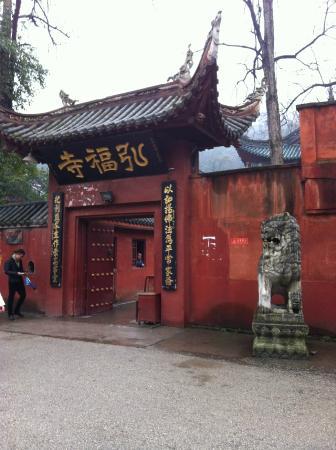 Hongfu Temple: 侧门