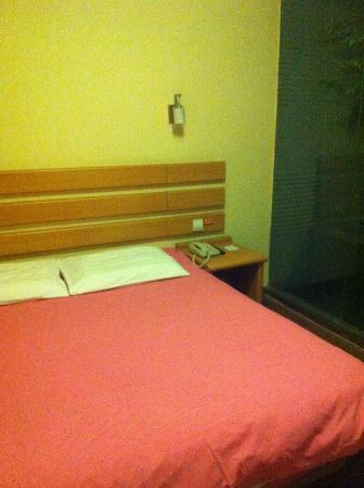Home Inn (Chongqing Jiefangbei Hongyadong): 大床房