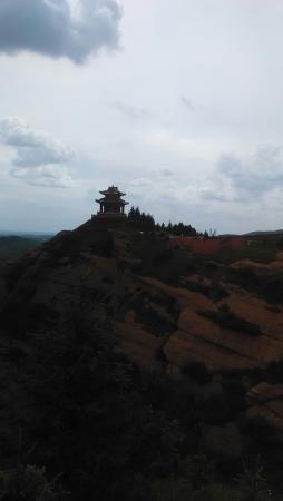 Xiji County, Κίνα: 宁夏西吉火石寨