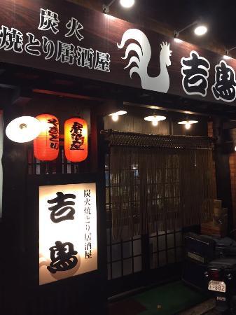 Yakitori Ichiban, 5-jo Omiya