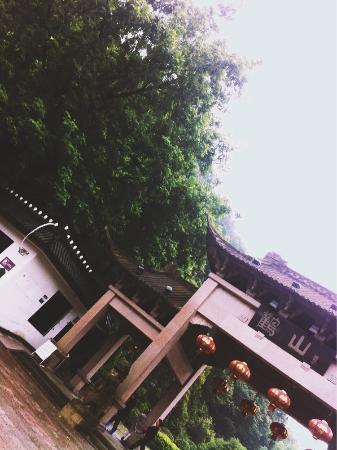 Stork Hill of Hangzhou: 杭州鹳山