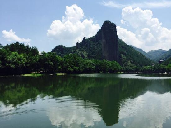 Jinyun County, China: 缙云仙都鼎湖峰