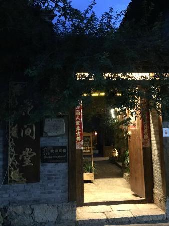 HuaJian Tang HuiXiang Italian Restaurant
