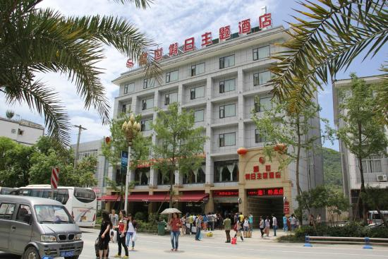 Pingwu County, Китай: 盛世假日主题酒店