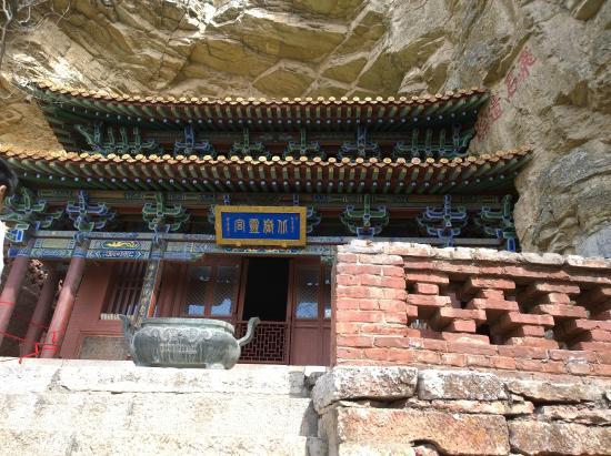 Beiyue Temple of Hengshan Mountain, Shanxi: 北岳庙