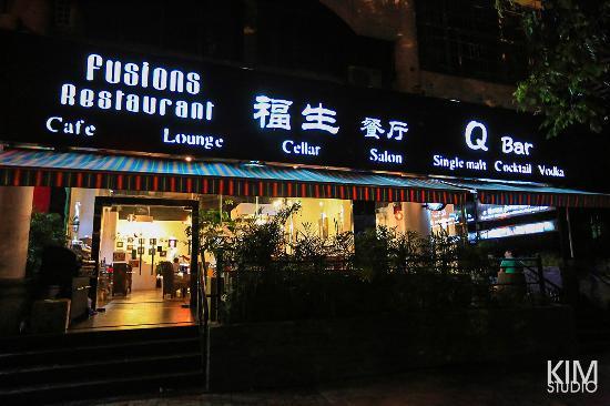 Fusions & Q Bar