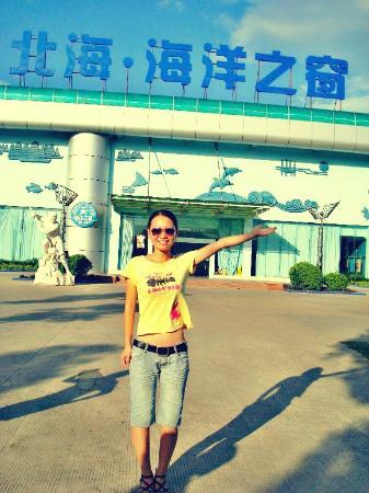 Beihai Ocean Garden: 09年