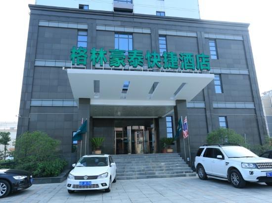 Wuhu County, China: getlstd_property_photo