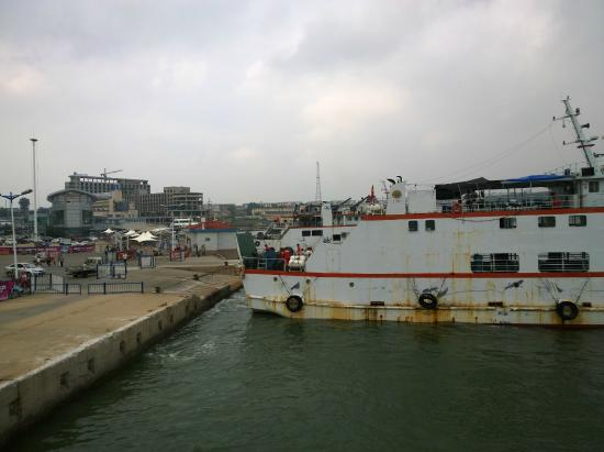 Penglai Port Wharf: 登船