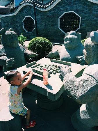 Panda Inn: 酒店内