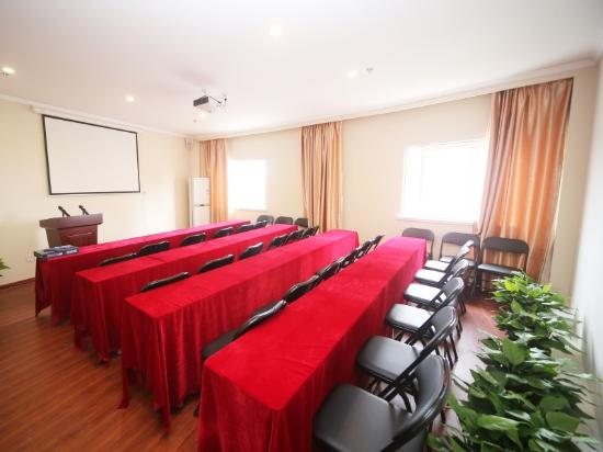 Lishui County, China: 会议室