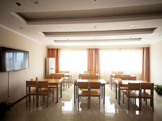 Lishui County, Kina: 餐厅