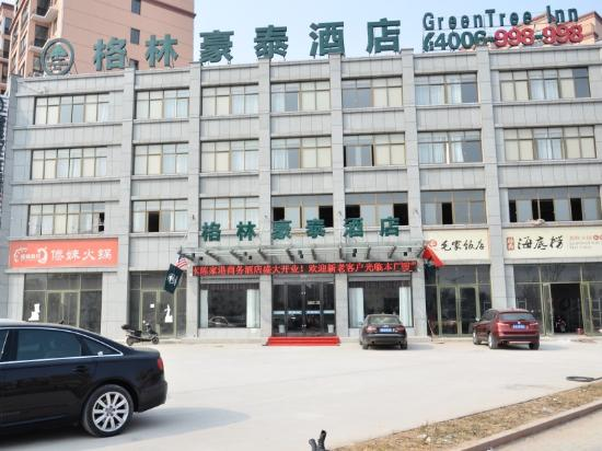 Xiangshui County, Chine : 外立面