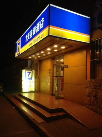 7 Days Inn (Beijing Temple of Heaven): 外观