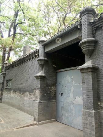 Dongcheng Dongjiaomin Lane: 建筑