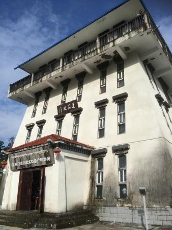 Motuo County Scenic Resort: 莲花阁——墨脱门珞历史文化遗产博物馆