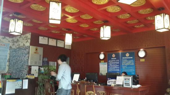 Beijing 161 Beihai Courtyard Hotel: 大堂