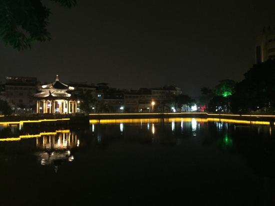 Quanzhou, China: 夜晚时