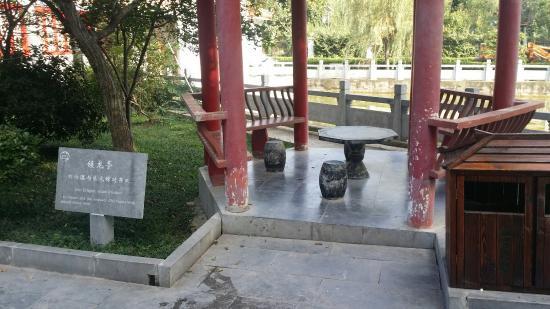Xiao County, Kina: 皇藏峪