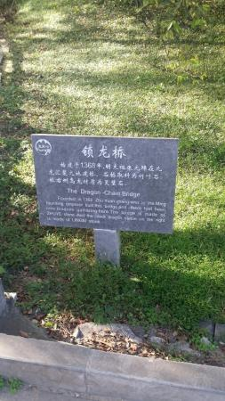 Xiao County, China: 皇藏峪