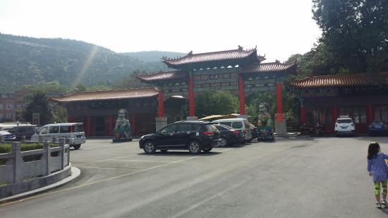 Xiao County