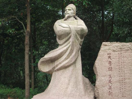 Jiange County, China: 姜维守关