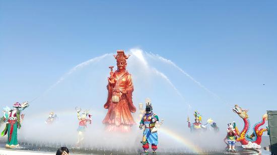 Chengshantou Scenic Resort: -