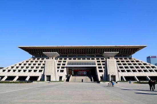 Anyang Museum: 安阳博物馆