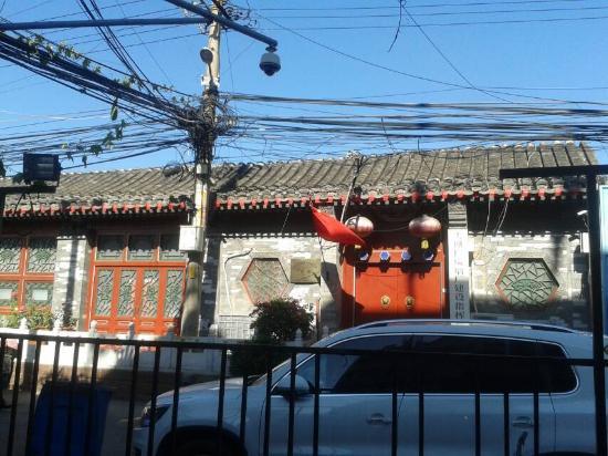Far East International Hotel Beijing: 酒店外面的景象,充满老北京的味道~~