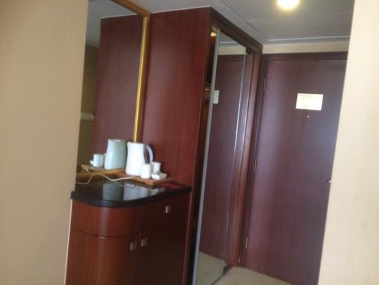 Xikang Hotel: 西康宾馆