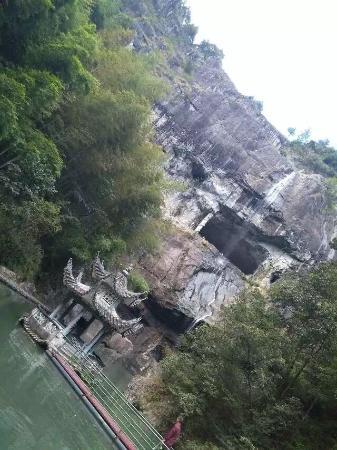 Yongjia County, الصين: 68940965321395818
