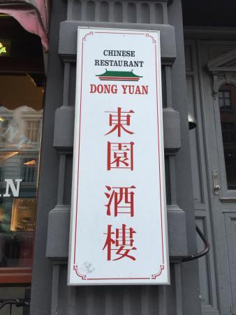 Dong Yuan, Copenhagen - Indre By (Inner City) - Restaurant ...