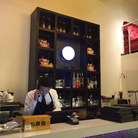nakata restaurant japonais lyon restaurant avis num ro. Black Bedroom Furniture Sets. Home Design Ideas
