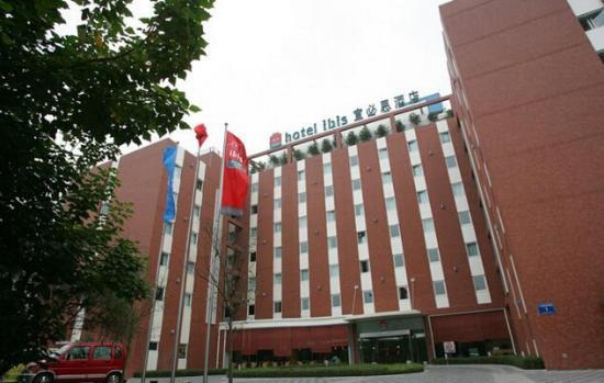 Ibis Hotel (Chengdu Yongfeng): 外面看还行的