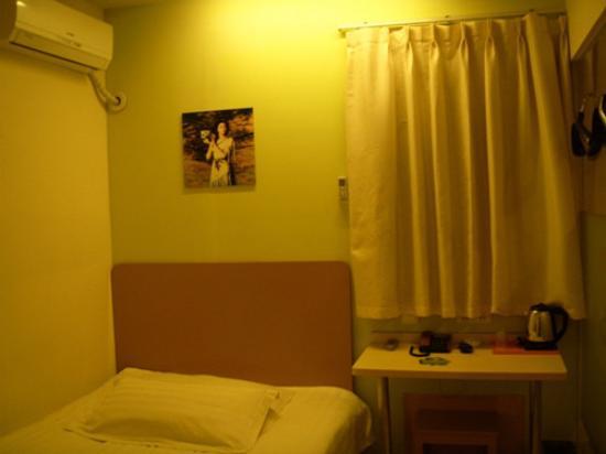 99 Inn Shanghai Pudong Wulian Road
