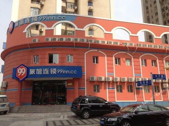 99 Inn Shanghai Lujiazui