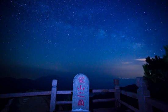 Pingyi County, Chine : 蒙山夜色