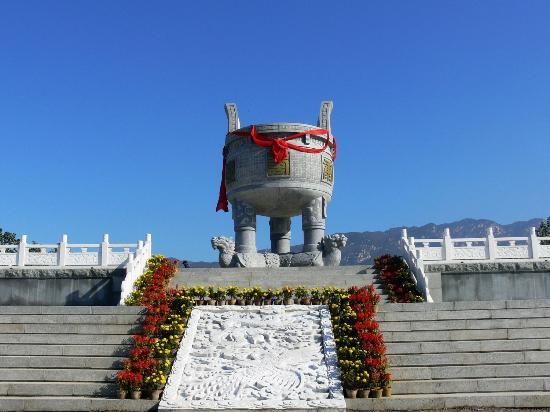 Pingyi County, الصين: 福寿康宁鼎
