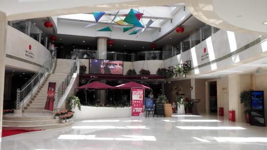 Media Center Hotel: 大厅