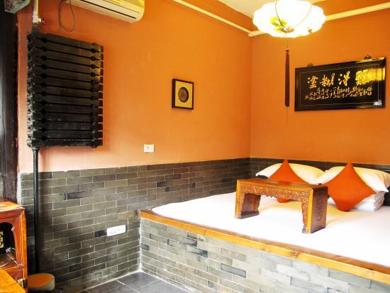 Zhengjia Huayuan Inn Pingyao 2nd