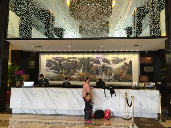 Jinling Hotel Yangzhou: 大堂