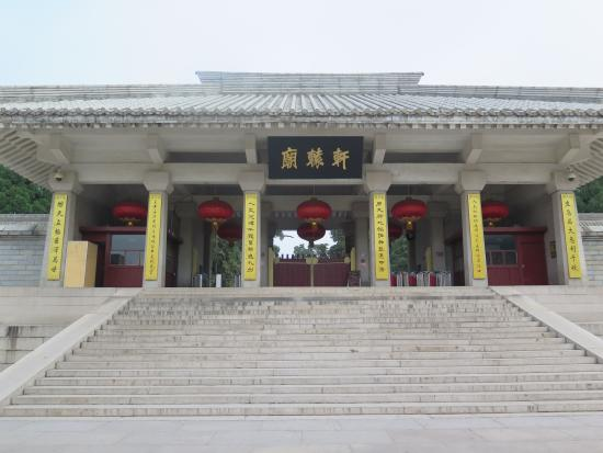 Huangling County, Chiny: 黄帝陵