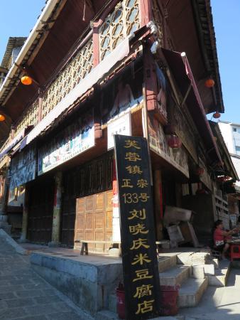Yongshun County, China: 芙蓉镇