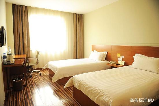 Jinguang Express Hotel Datong Nanhuan Road