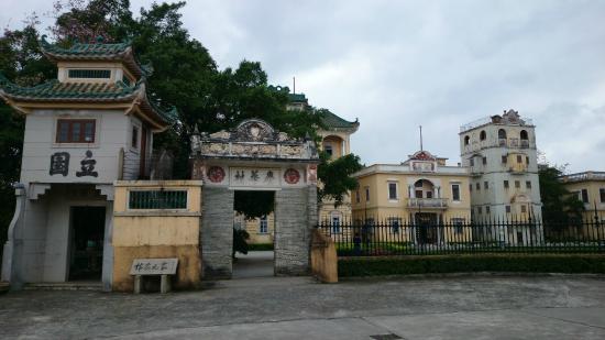 Kaiping, Çin: 立园