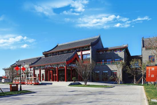 Tianjin Binhai One Hotel
