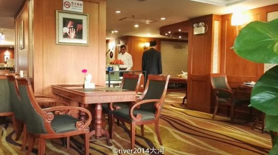 Kinkey Oriental Regent Hotel Shenzhen : 京基晶都酒店