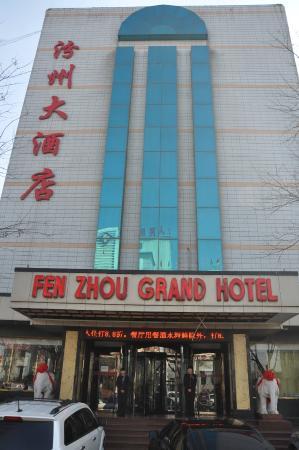Fenzhou Hotel