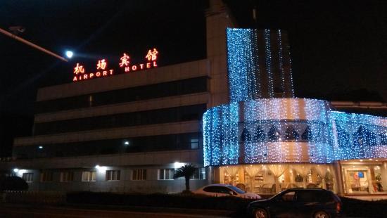 Chongqing Jiangbei Airport Hotel: 酒店外面